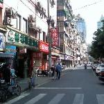 GreenTree Alliance Shanghai Nanjing East Road Walking Street Hotel Foto