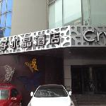 Foto Crystal Orange Hotel Dalian Youhao Square