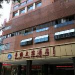 Foto de Overseas Chinese Friendship Hotel