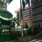 Foto de Yihe Business Hotel