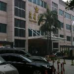 Photo of Yanling Hotel