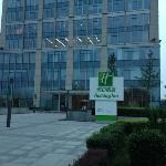 Foto van Holiday Inn Beijing Focus Square