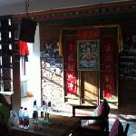 Photo de Sunshine Pagoda International Youth Hostel