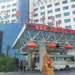 Aviation Hotel Shanxi resmi