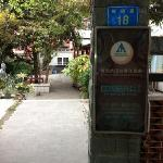 Gulangyu International Youth Hostel resmi