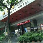 Photo de Yinhaigang Hotel