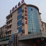 Wu Ke Song Hotel의 사진