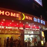 Photo of Home Inn Shunde Daliang Qinghuiyuan