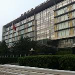 Photo de Kang Ming Hotel