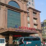Foto de Yushengyuan International Hotel