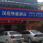 Foto de Hanting Express Baoding Train station