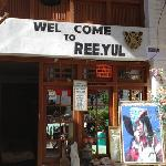 Photo of Ree-yul Guest House