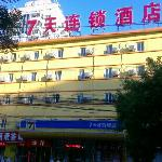 7 Days Inn Beijing Yellow Temple의 사진