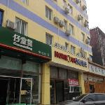 Home Inn Beijing Yansha Sanyuan East Bridge의 사진