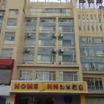 Foto de Home Inn (Zhaoqing Tianning North Road)