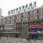 GreenTree Inn Beijing Xueqing Road Business Hotel Foto