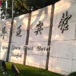 Hong Qiao State Guest Hotel resmi