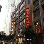Photo de Sichuan Minshan Ane Hotel