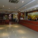 Photo of Hanting Express Suzhou Xiangcheng Avenue