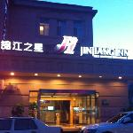 Photo de Jinjiang Inn (Beijing Madianqiao)