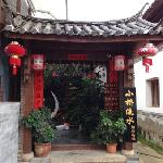 Φωτογραφία: Xiaoqiao Liushui Boutique Inn