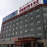 Foto Shunxin Business Hotel