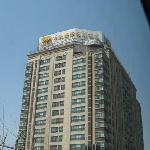صورة فوتوغرافية لـ ‪Wanhe Yalong International Hotel Shanghai‬