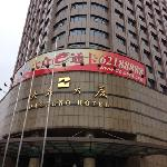 Photo of Shanghai Dazhong Hotel