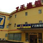 7 Days Inn (Shanghai Xujiahui Second) resmi