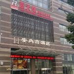 Jiazheng International Anneiji Hotel resmi