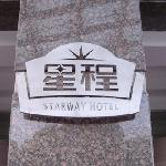 Photo de Starway Haiyida Hotel