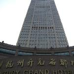 Photo of New Century Grand Hotel