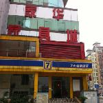 Foto de 7 Days Inn (Wuhan Hankou Railway Station)