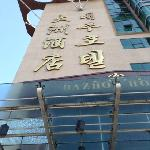 Photo de Dazhou Hotel