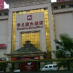 Photo de Mandarin Spring Hotel