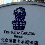 Photo of The Ritz-Carlton Beijing