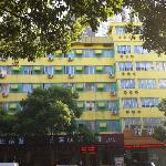 Photo of Lucheng Hotel
