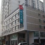 Photo of Jinjiang Inn Changzhou Wenhuagong