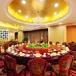 Foto de Yongchang International Hotel