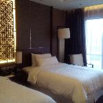 The Westin Changbaishan Resort resmi