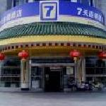 7 Days Inn Qufu Sankong Foto