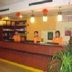 Photo of 7 Days Inn Qufu Sankong