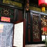 Foto de The old Cheng Jia yard folk custom guesthouse