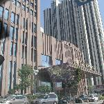 Foto di InterContinental Tangshan