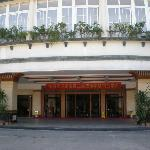 Xinglong Treasure Island Hotspring Hotel Foto