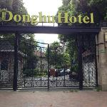 Photo de Donghu Hotel (Donghu Road)