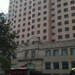 Photo of Golden Shine International  Hotel