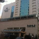 Photo de Kerren Hotel Dalian