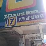 7 Days Inn Guangzhou Beijing Road Subway Station 2nd의 사진
