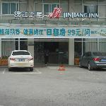 Jinjiang Inn (Guilin Qixing) Foto